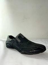Туфли мужские MAIERFA, фото 2