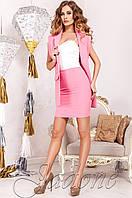 Деловой  женский  костюм Ролинс фуксия  Jadone    42-50  размеры