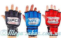 Перчатки для смешанных единоборств MMA UFC 1803: кожа, 3 цвета, XL