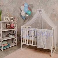 Детское постельное белье ТМ Маленькая Соня Baby Design Premium Ice с балдахином