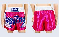 Трусы для тайского бокса женские TWIN UR HO-5738 (PL, р-р S-M, розовый)
