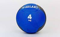 Мяч медицинский (медбол) от 1 до 10кг (верх-резина, наполнитель-песок, цвета в ассорт.) 4