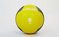 Мяч медицинский (медбол) от 1 до 10кг (верх-резина, наполнитель-песок, цвета в ассорт.) 6