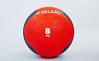 Мяч медицинский (медбол) от 1 до 10кг (верх-резина, наполнитель-песок, цвета в ассорт.) 8