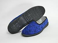 Домашние тапочки женские (синие) Украина