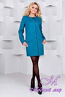 Элегантное женское осеннее пальто (р. S, M, L) арт. Фортуна лайт шерсть №9 - 9513