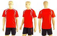 Футбольная форма Contest CO-3156-OR (PL, р-р M-XXL, оранжевый, шорты черные)