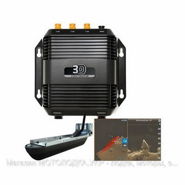 StructureScan® 3D W/ XDCR (000-12395-001) NEW!!!, цена 1 197 ...
