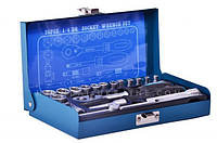 Универсальный набор инструментов Hyundai К 20