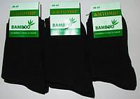 Носки мужские за 6 пар бамбук  40-45