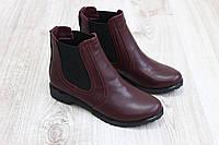 Осенние кожаные ботинки с резинкой бордо