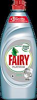 FAIRY Platinum Средство для мытья посуды Ледяная свежесть 650 мл