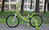 """Велосипед двухколёсный Azimut Kathy  16"""" дюймов***"""