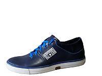 Мужские кроссовки синего цвета реплика