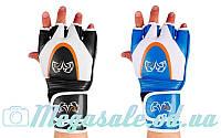 Перчатки для смешанных единоборств MMA RIV 3305: кожа, 2 цвета, M/L/XL