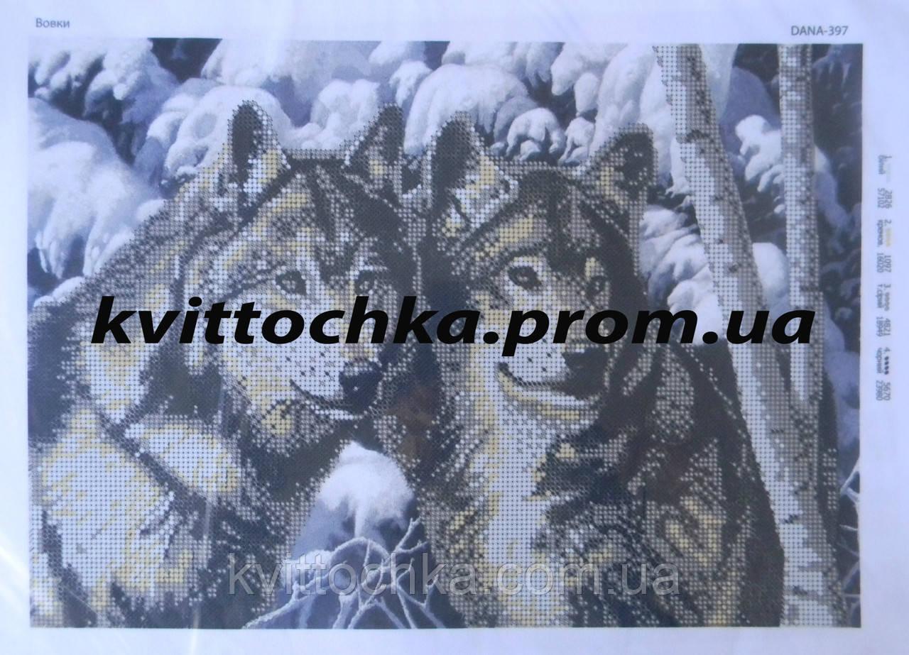 """Схема для вышивания бисером """" Волки """""""