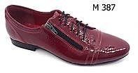 Туфли кожаные для девочки на молнии ТМ FS collection . Размер 33-39