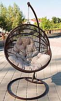 """Підвісне крісло з ротанга """"Ariel""""."""