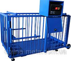 Ваги 1250х600х700 мм. для зважування дрібних тварин до 500 кг.