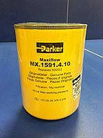 Фильтроэлемент гидравлический MX1591410