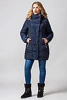 Женская модная куртка зима 2017-2018  44, Синий