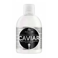 Шампунь для волос с кератином Keratin  Caviar