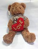 Ведмедик у светрі, м'яка іграшка, 65х37 см, плюш, Подарунки, Дніпропетровськ, фото 3