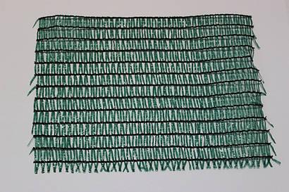 Сетка затеняющая Karatzis (Каратзис) зеленая (2х50м) 50%