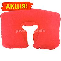 Надувная подушка для путешествий, цвет красный, размер L (25см х 36см) для женщин