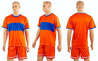 Футбольная форма Two colors CO-1503-OR (PL, р-р M-XXL, оранжевый, шорты оранжевые)