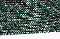 Сетка затеняющая Karatzis (Каратзис) зеленая (2х50м) 65%