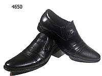 Туфли мужские классические  натуральная кожа черные на резинке (4650)