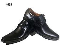 Туфли мужские классические  натуральная кожа черные на шнуровке  (4655)