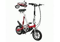 Электровелосипед складной Volta Haно