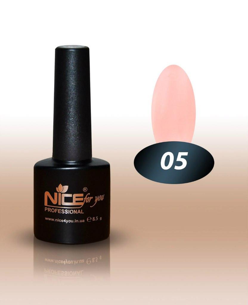 Гель-лак Nice for you № 05 (розово-персиковый, эмаль) 8.5 мл