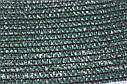 Сетка затеняющая Karatzis (Каратзис) зеленая (4х50м) 85%, фото 5
