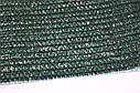 Сетка затеняющая Karatzis (Каратзис) зеленая (4х50м) 85%, фото 7