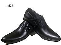 Туфли мужские классические  натуральная кожа черные на резинке (4672)