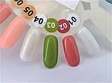 Гель-лак Nice for you № 05 (розово-персиковый, эмаль) 8.5 мл, фото 4
