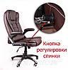 Офисное массажное кресло Veroni Коричневый, фото 2