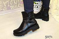 Стильные женские ботинки на тракторной подошве,материал эко кожа, цвет черный