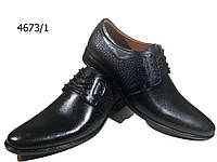 Туфли мужские классические  натуральная кожа черные на шнуровке (4673-1)