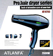 Фен для укладки волос c насадкой AT-6703 2600W