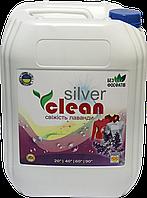 Жидкий Гель Silver Clean 9990 L Свіжість лаванди