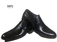 Туфли мужские классические  натуральная кожа черные на резинке (5471)