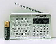Портативная колонка ATLANFA AT-6512