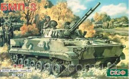 BMP-3 1/35 SKIF 204