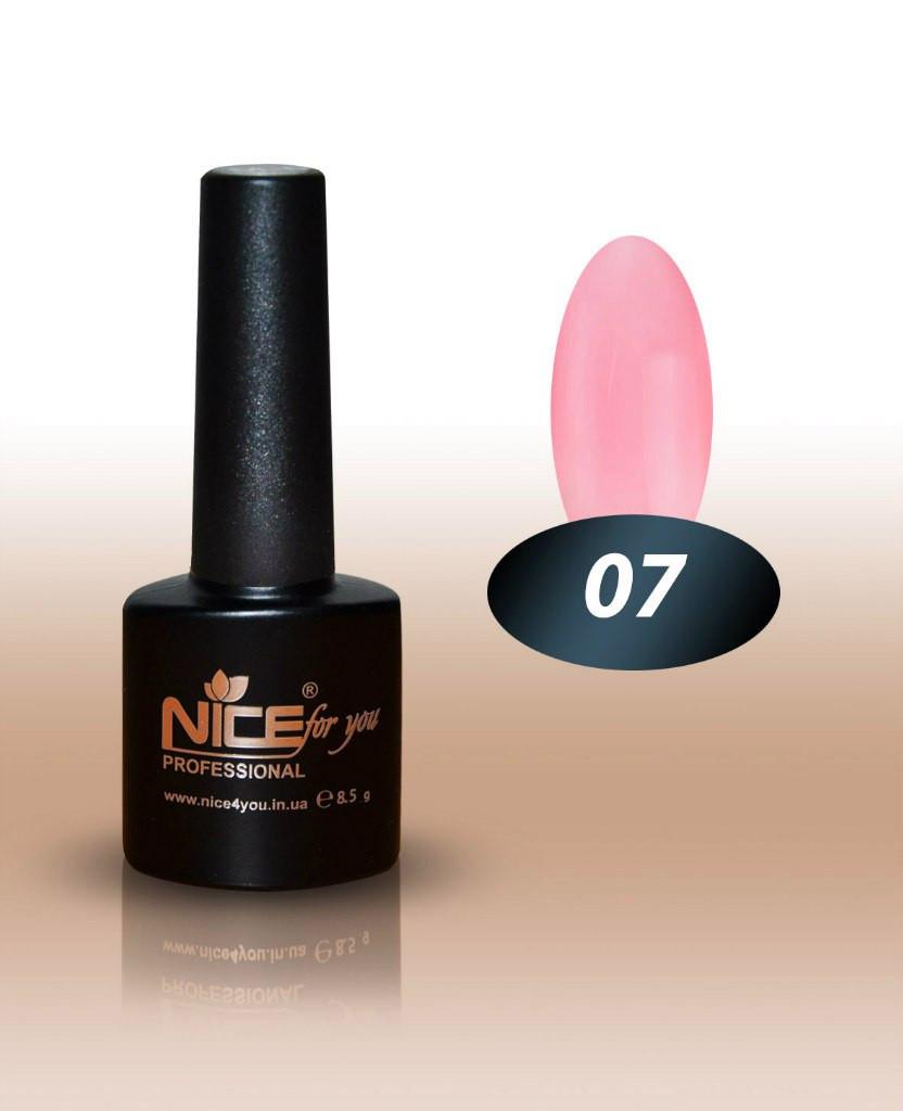 Гель-лак Nice for you № 07 ( сиренево-розовый , эмаль) 8.5 мл