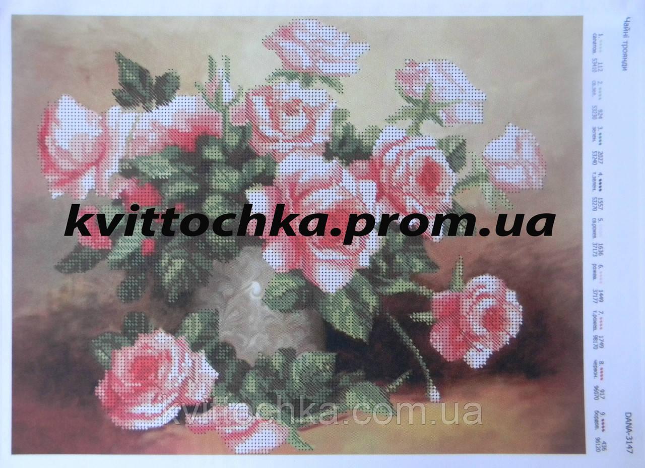 """Схема для вышивания бисером """" Чайные розы """""""
