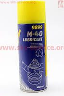Проникающая смазка M40 аналог WD-40  аэрозоль 450 ml  фирмы MANNOL